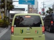 KC3V0305