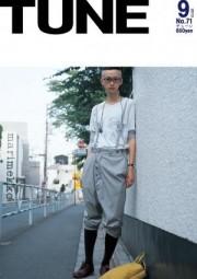 死んでも理解できない男のファッション130