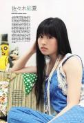 http://www.b-idol.com