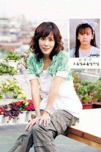 韓国の整形106