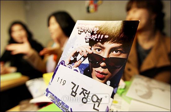 韓国の整形24