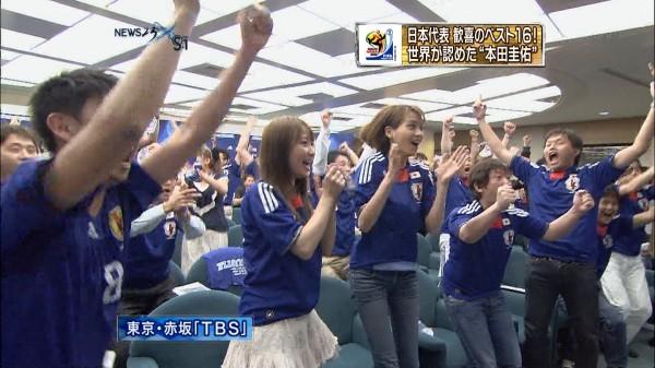 韓国の整形64