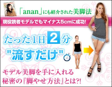 banner3_56478