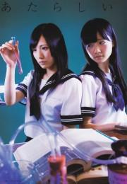 島崎遥香219