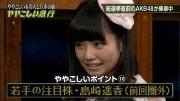 島崎遥香231