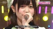 島崎遥香248