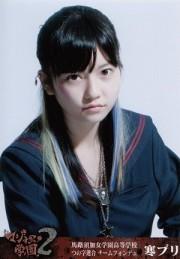 島崎遥香30