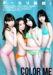 島崎遥香339