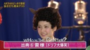 島崎遥香537