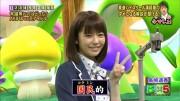 島崎遥香576