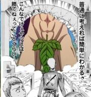 進撃の巨人画像12