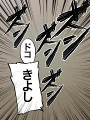 進撃の巨人画像8