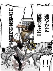 進撃の巨人画像9