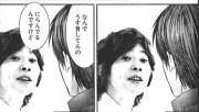 kawagoe 13