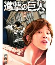 kawagoe 8