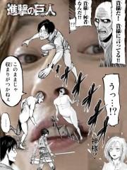kawagoe 9