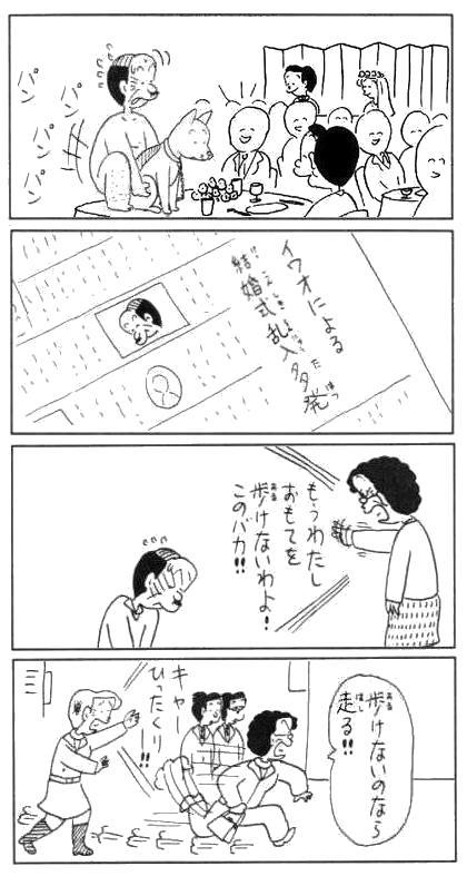 コボちゃん13