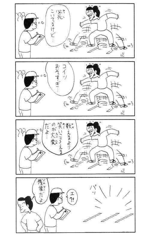 コボちゃん16