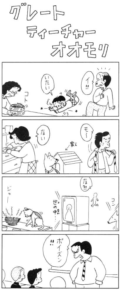コボちゃんの画像 p1_38