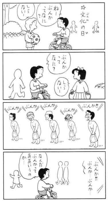 コボちゃん4