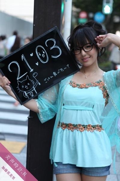 メガネが似合う 眼鏡美女の画像129
