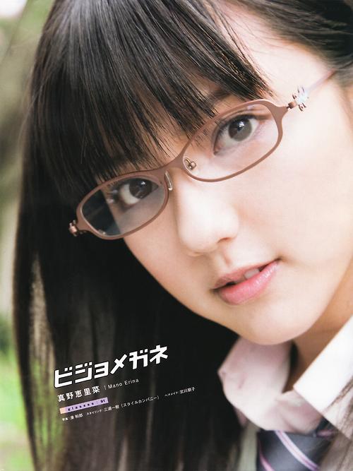 メガネが似合う 眼鏡美女の画像74