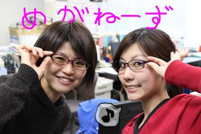 眼鏡をかけた美人女子アナウンサー画像19