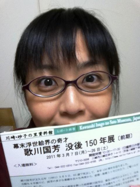眼鏡をかけた美人女子アナウンサー画像58