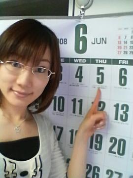 眼鏡をかけた美人女子アナウンサー画像92