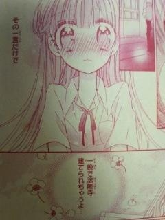 少女漫画40