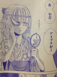少女漫画22