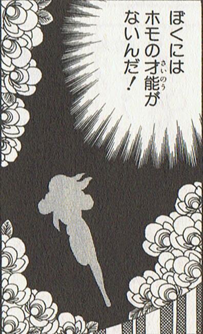 少女漫画24