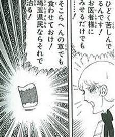 少女漫画18