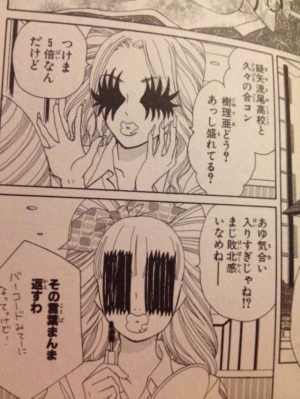 少女漫画53