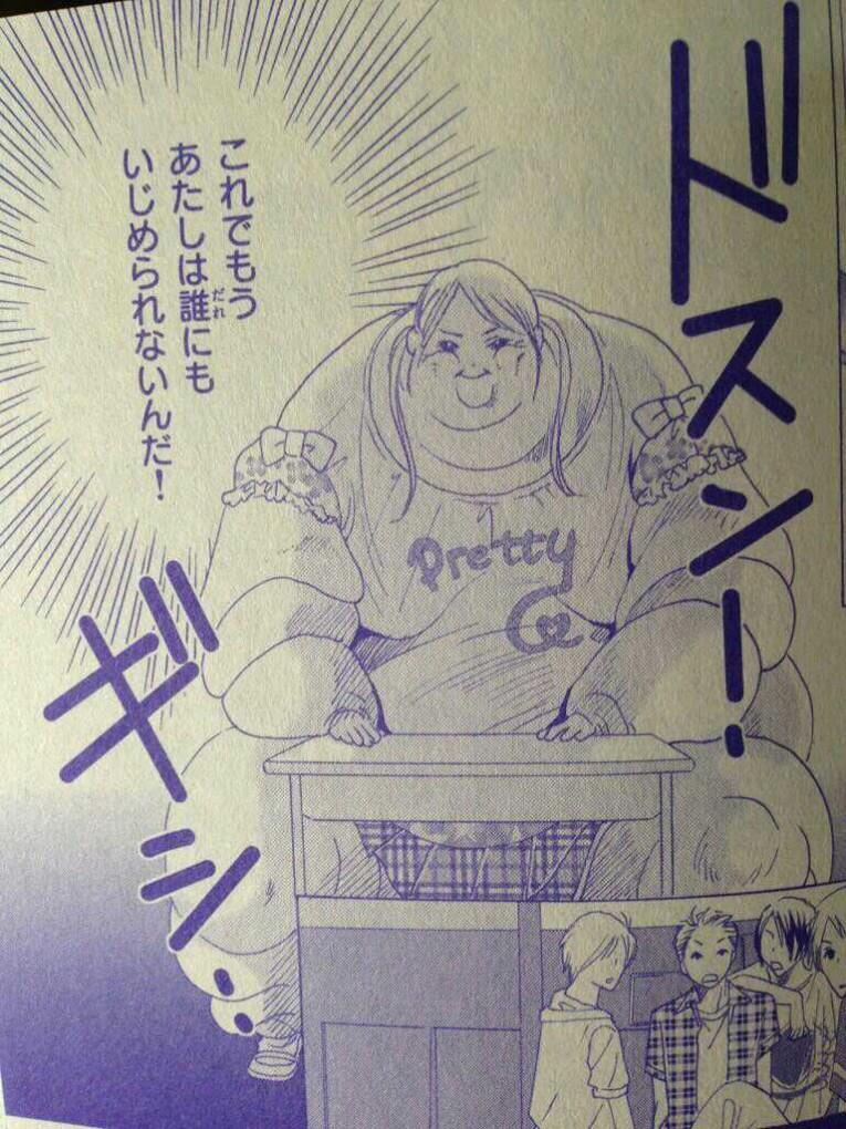 少女漫画51