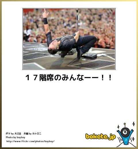 bokete(ボケて!)おもしろ画像集222