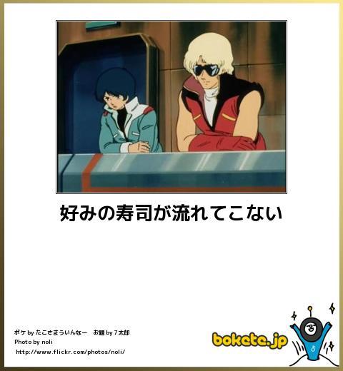 bokete(ボケて!)おもしろ画像集225