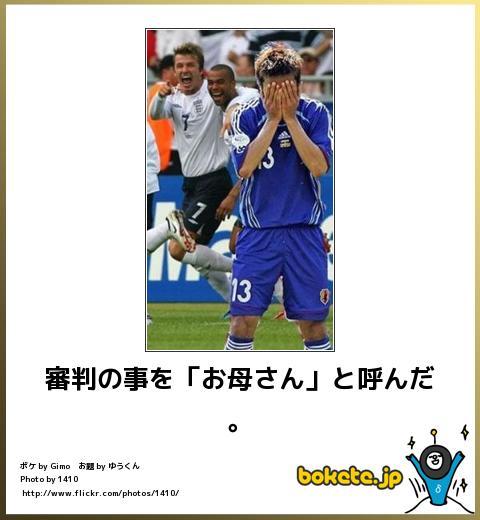 bokete(ボケて!)おもしろ画像集227