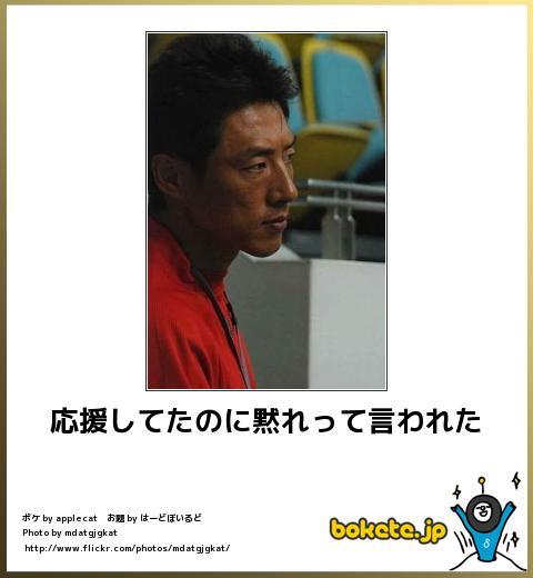 bokete(ボケて!)おもしろ画像集265