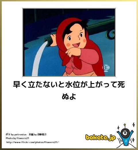 bokete(ボケて!)おもしろ画像集284