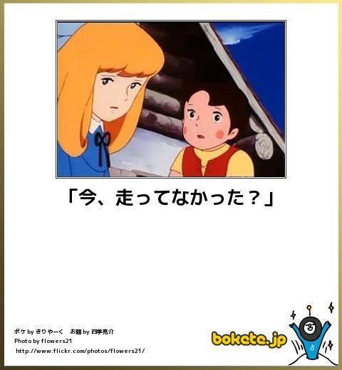 bokete(ボケて!)おもしろ画像集285