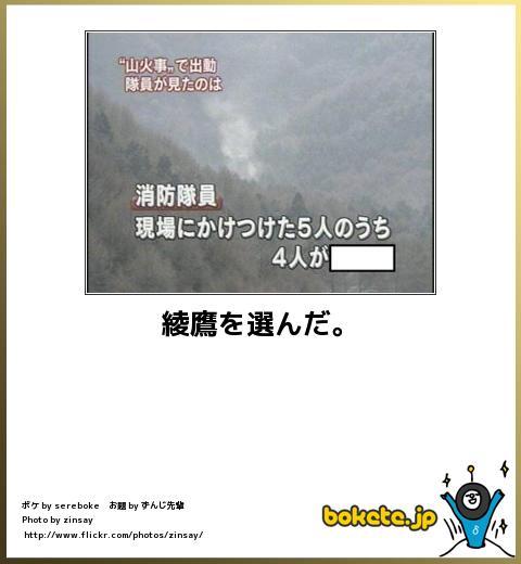 bokete(ボケて!)おもしろ画像集307
