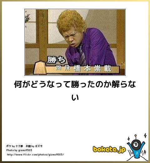 bokete(ボケて!)おもしろ画像集312