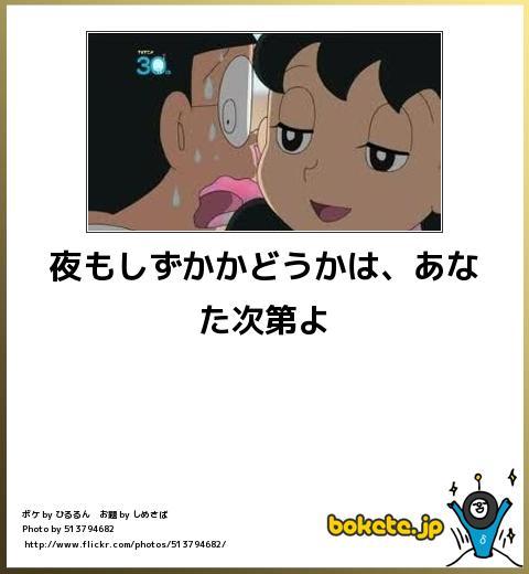 bokete(ボケて!)おもしろ画像集353