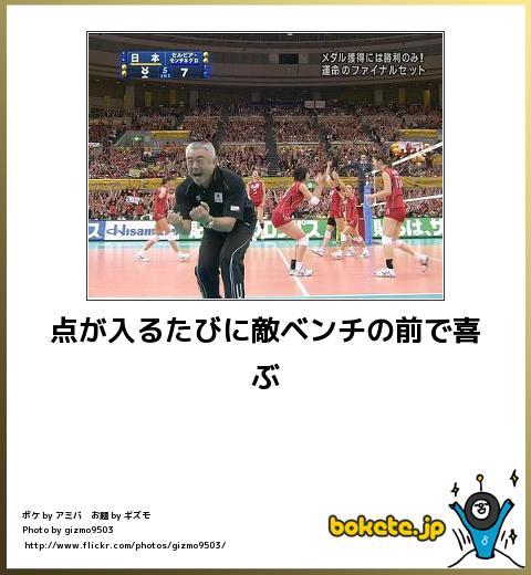 bokete(ボケて!)おもしろ画像集382