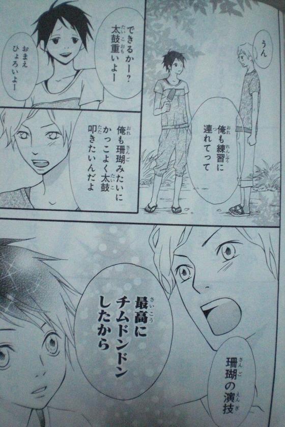 少女漫画44