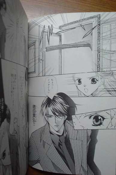 少女漫画23