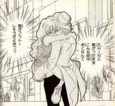 少女漫画11