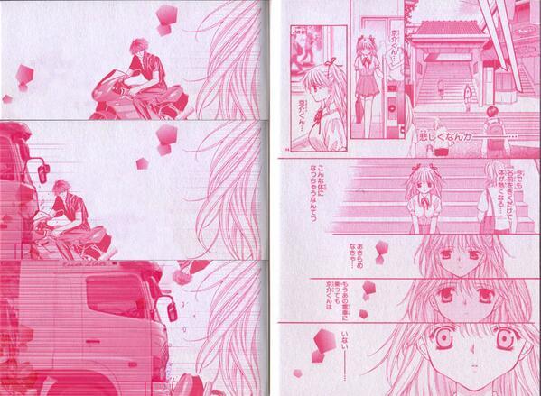 少女漫画17