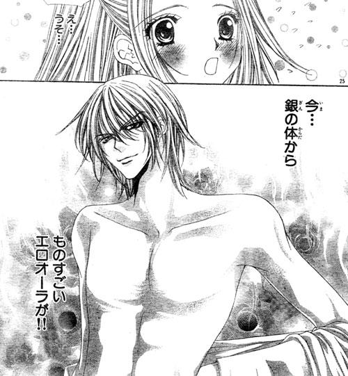 少女漫画42